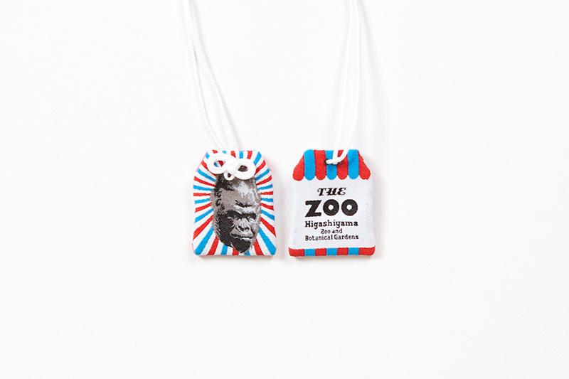 東山動物園公式ブランド『THE ZOO』