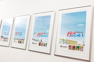 昭文社『MAPPLE』広告ビジュアル