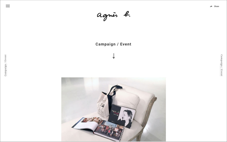 agnès b. Japan Official Brand Site