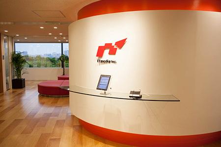 アイティメディア株式会社 オフィス風景