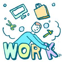働き方を考える