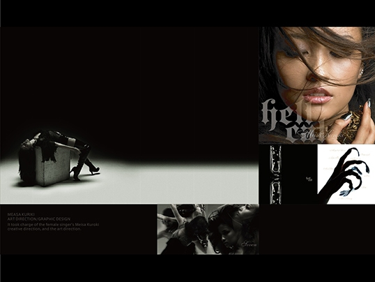 黒木メイサ / CDジャケット