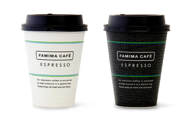 FamilyMart『FAMIMA CAFE』