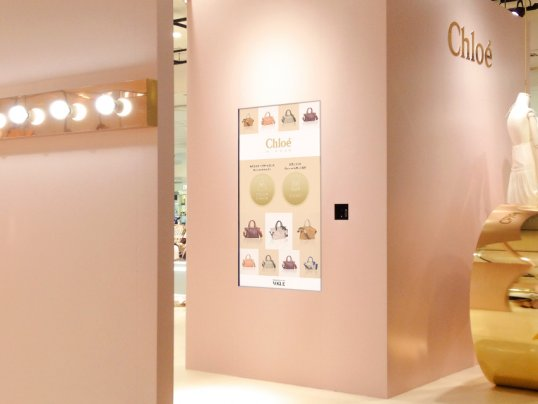 Chloé Interactive Mirror