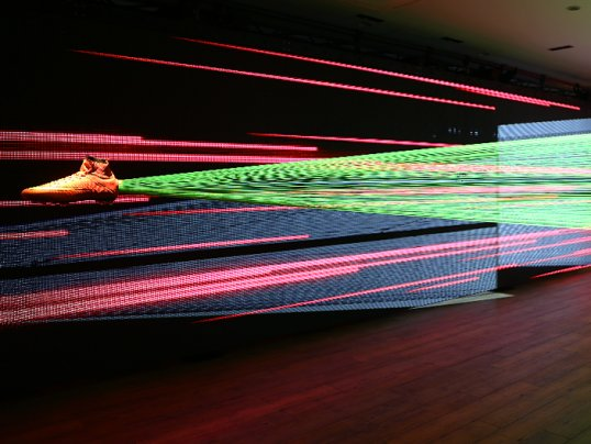 NIKE Innovation House