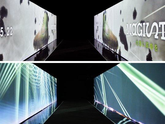 NIKE - Magista TUNNEL VISION