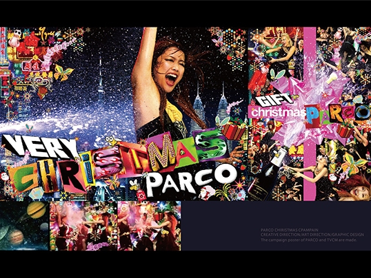 PARCO / クリスマスキャンペーン広告、CM