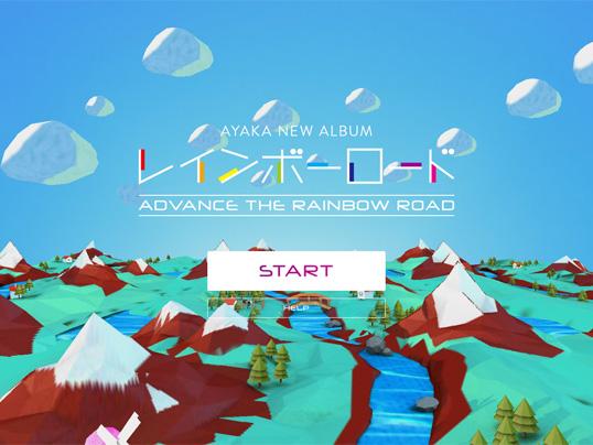絢香New Album スペシャルコンテンツ「GOING THE RAINBOWROAD」