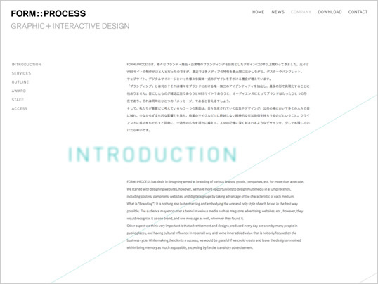 FORM::PROCESS