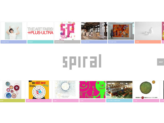 Spiral Official site