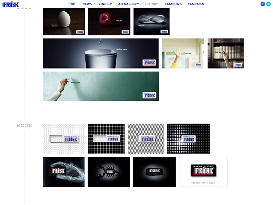 FRISK Brand Site