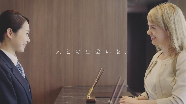 ルートイン・ホテルズ テレビCM