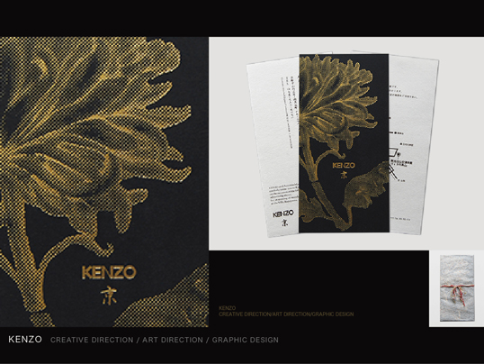 KENZO / INVITATION