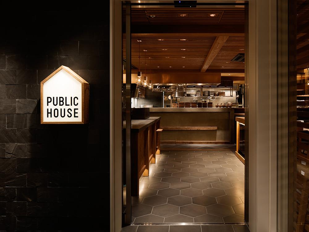 PUBLIC HOUSE / 多賀城図書館