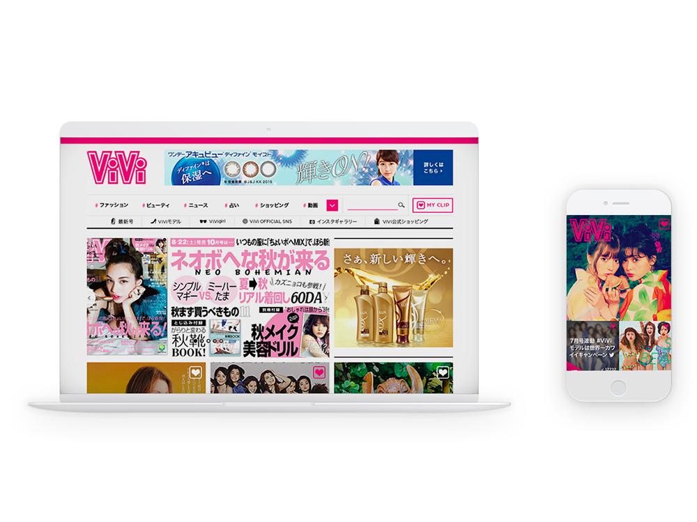 NET ViVi / オフィシャルサイト