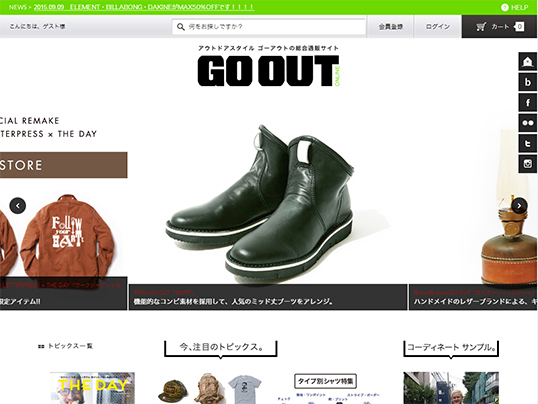 GO OUT Online