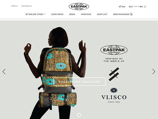 EASTPAK日本公式サイト