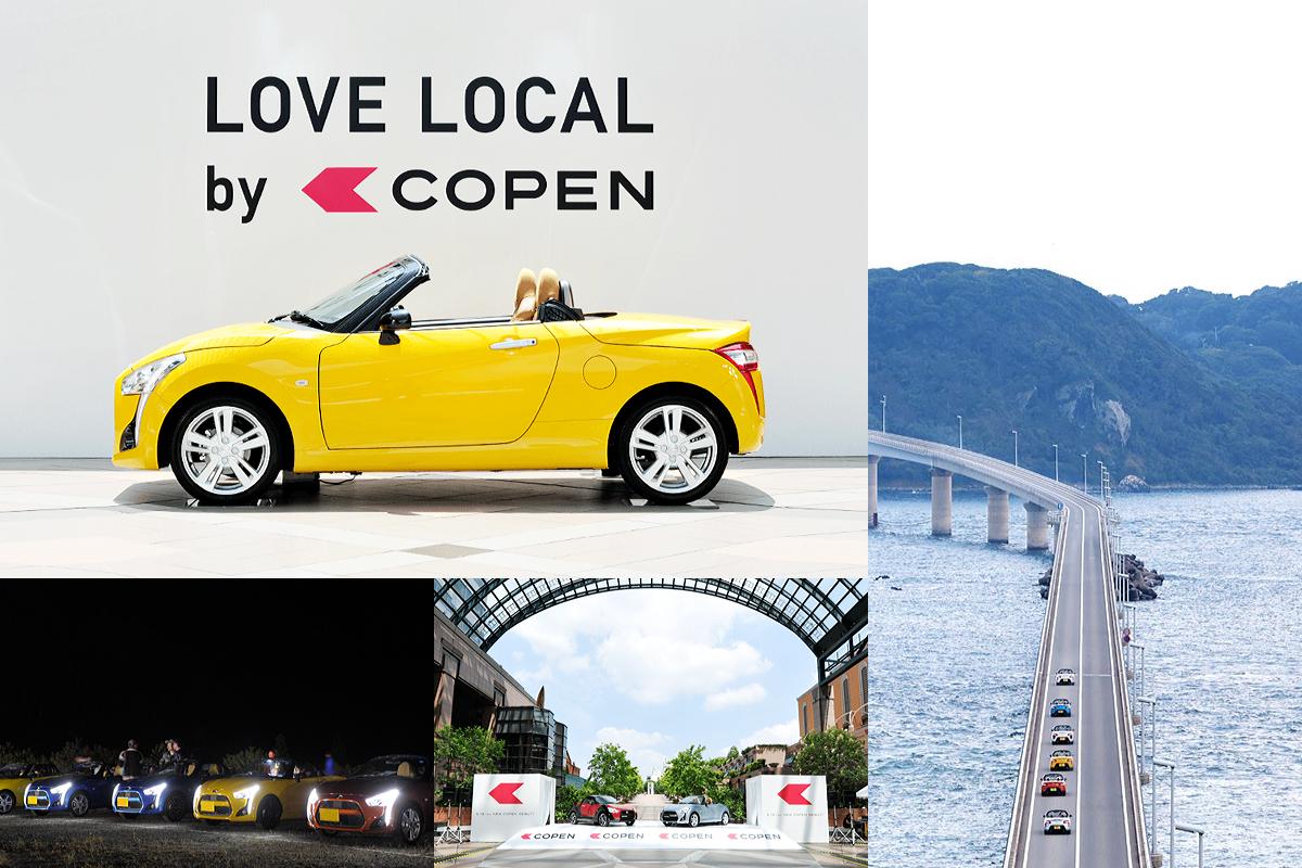 COPEN / Brand&Fan Community