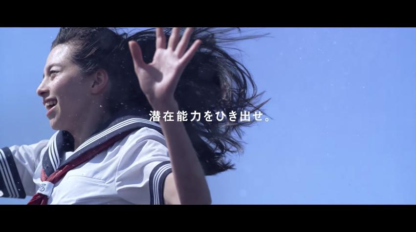 大塚製薬 ポカリスエット / テレビCM