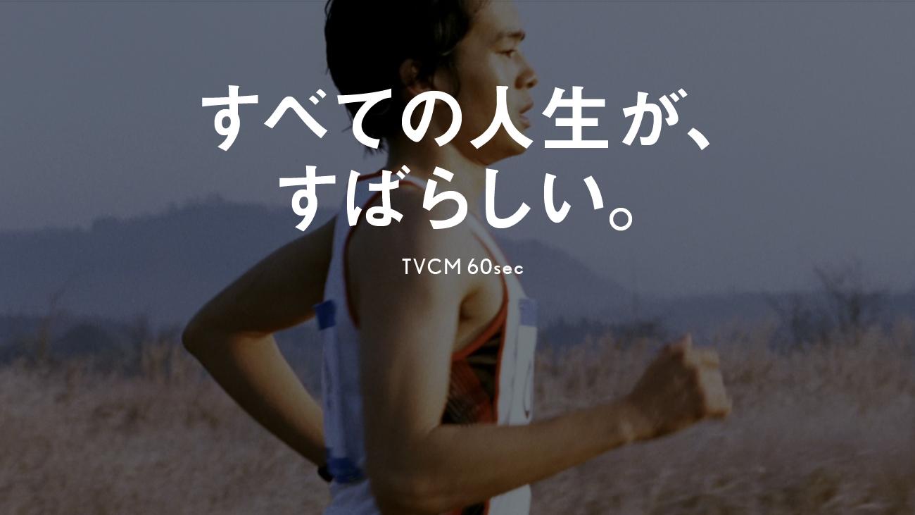 リクルート / テレビCM