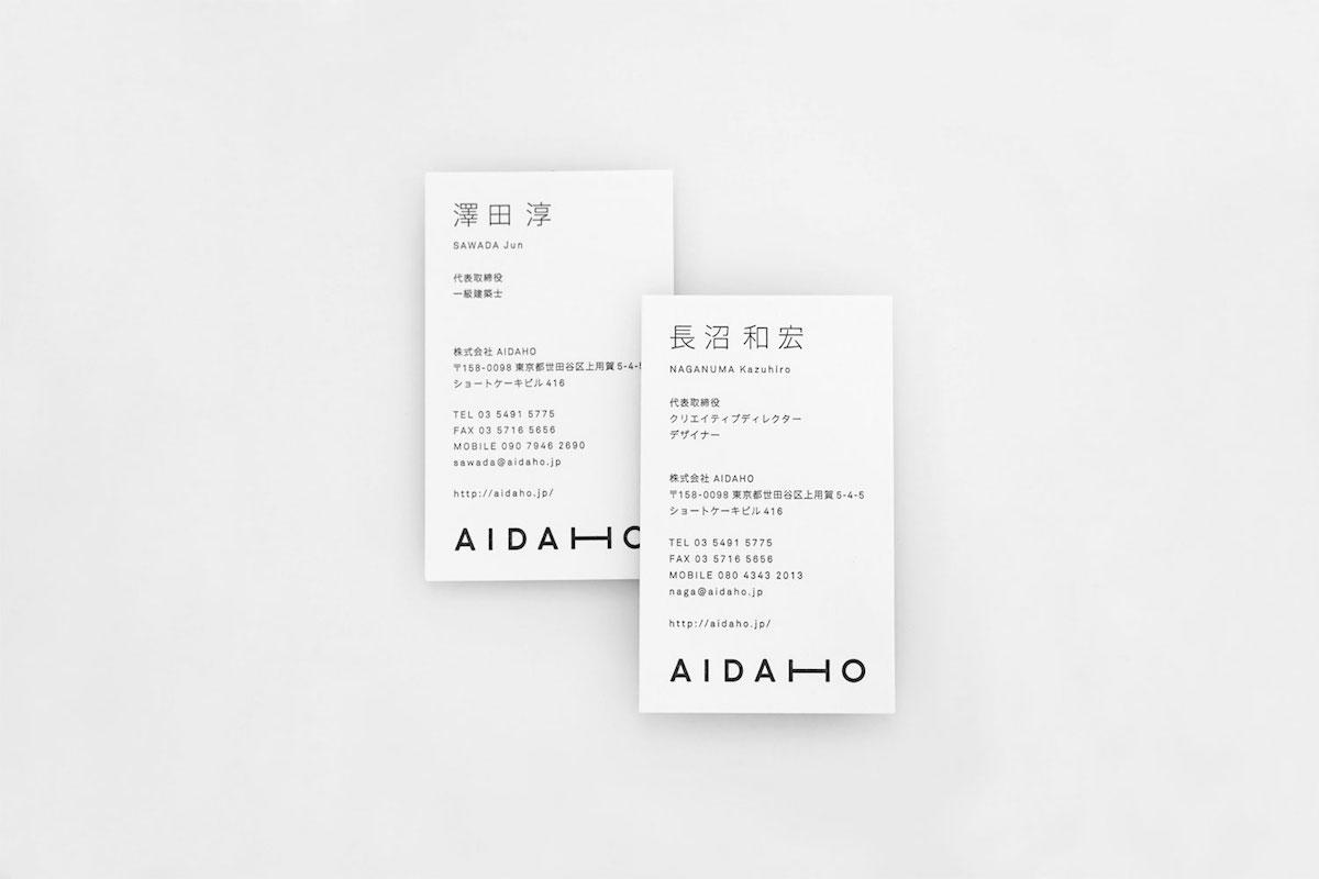 AIDAHO