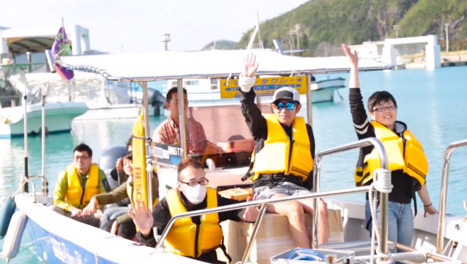 社員旅行2015「沖縄県・安室島篇」