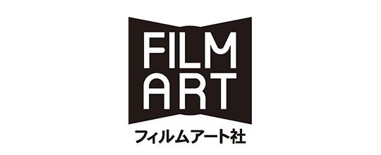 株式会社フィルムアート社