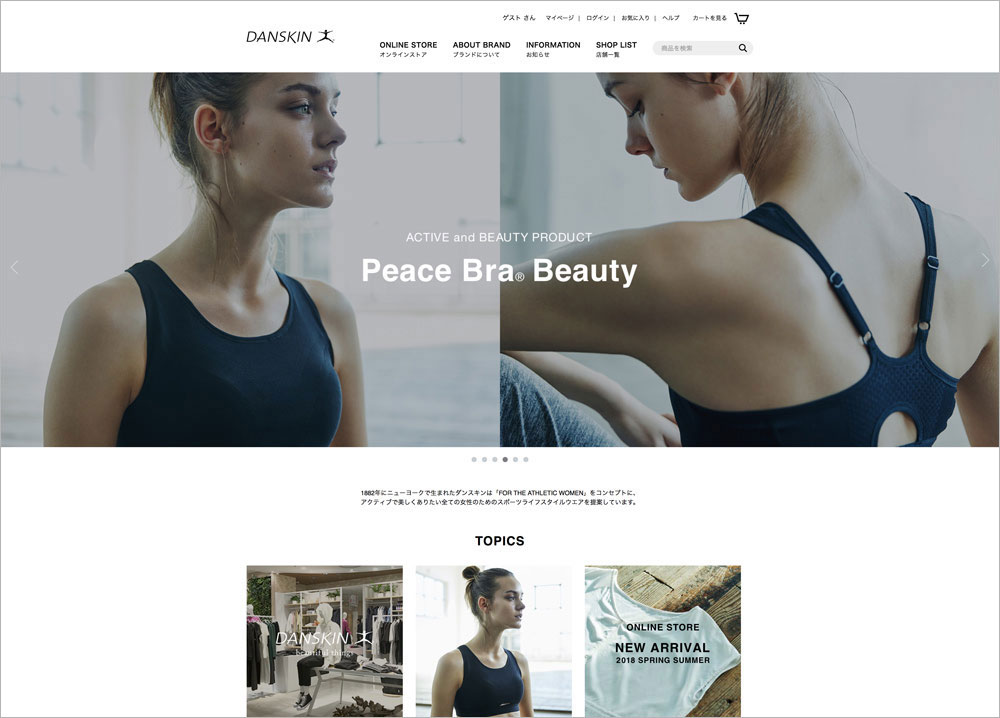 DANSKIN ダンスキン ブランドサイト