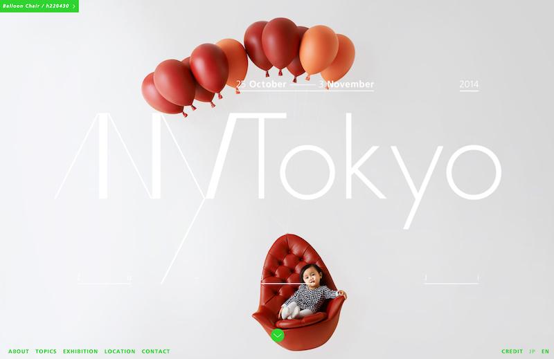 Any Tokyo / 公式サイト