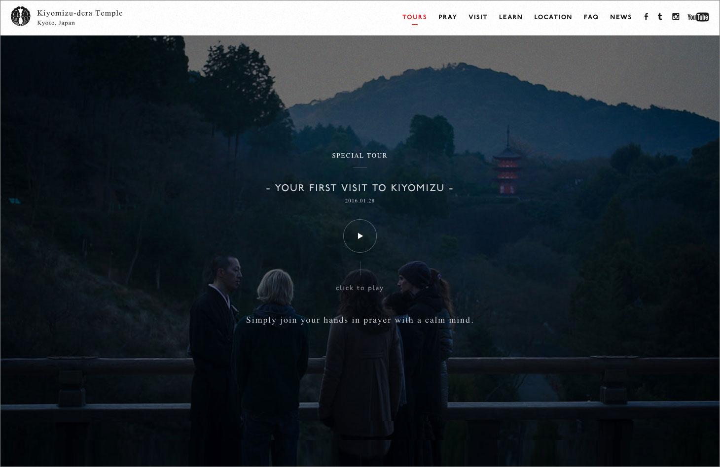 清水寺 / グローバルサイト
