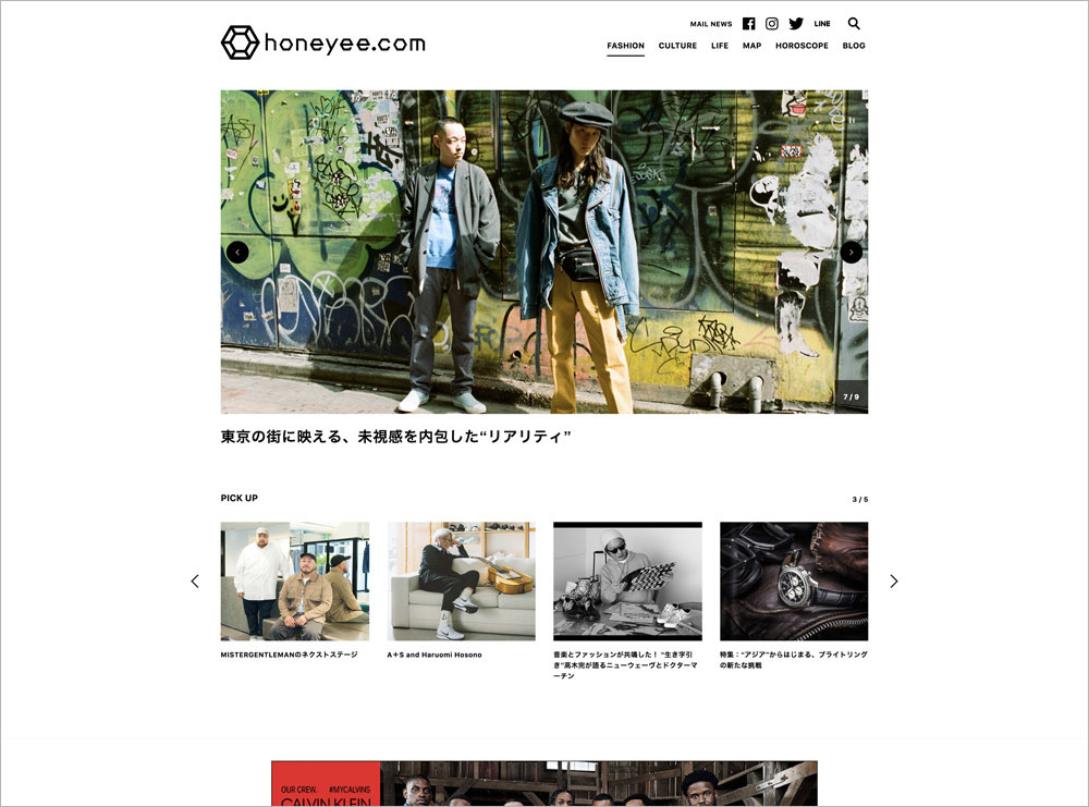 honeyee.com Web Magazine