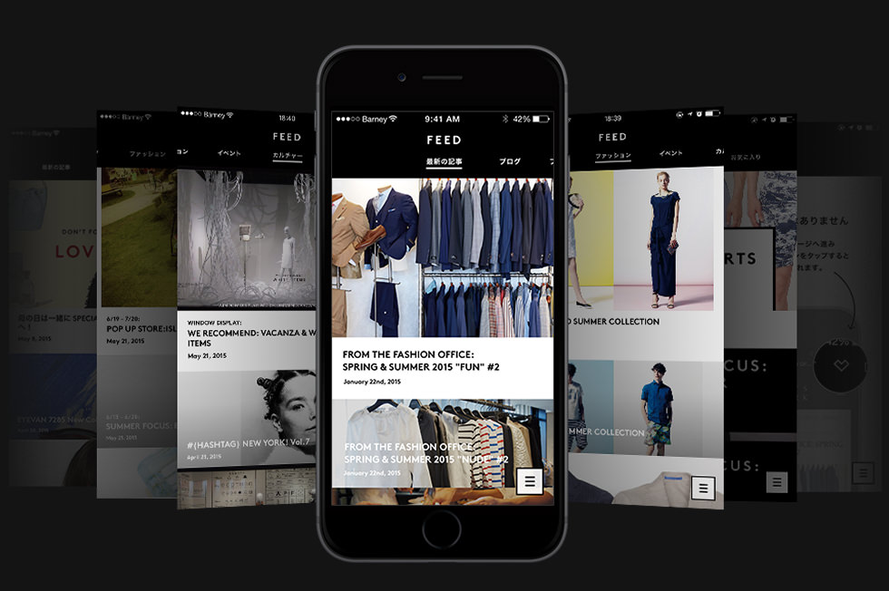 『BARNEYS NEW YORK』iOS APP