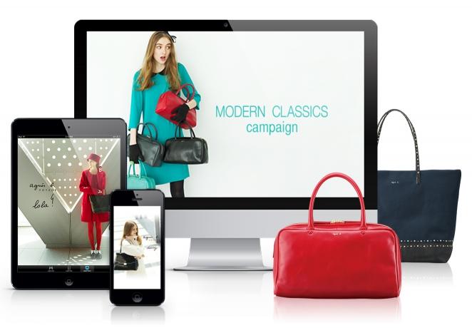 agnès b. / 『MODERN CLASSICS』キャンペーン