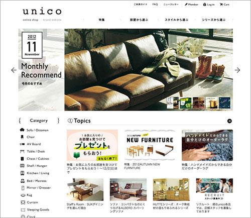 『unico online shop』株式会社ミサワ