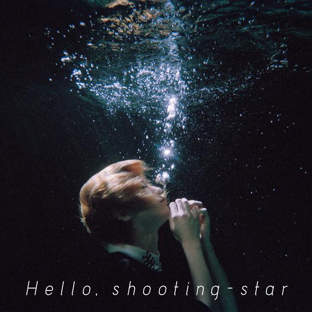 moumoon『Hello,shooting-star』