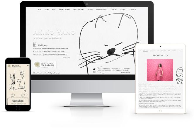 『矢野顕子』 /  オフィシャルサイト