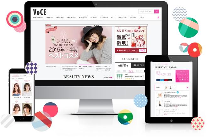 VOCE / オフィシャルサイト