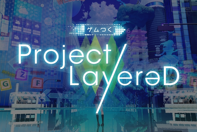 Project LayereD / ロゴ