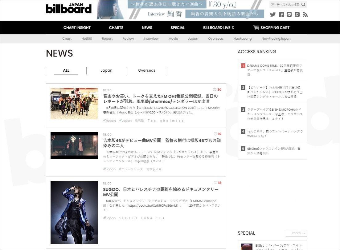Billboard JAPAN.com
