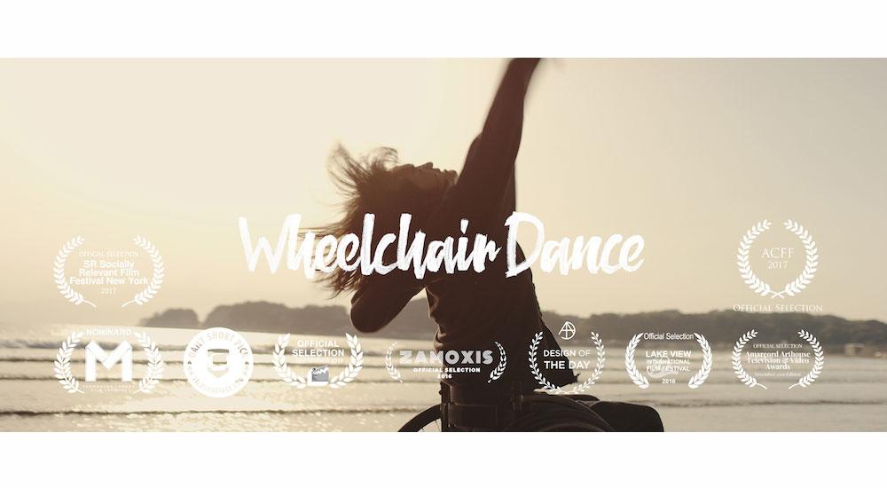 Wheelchair Dance