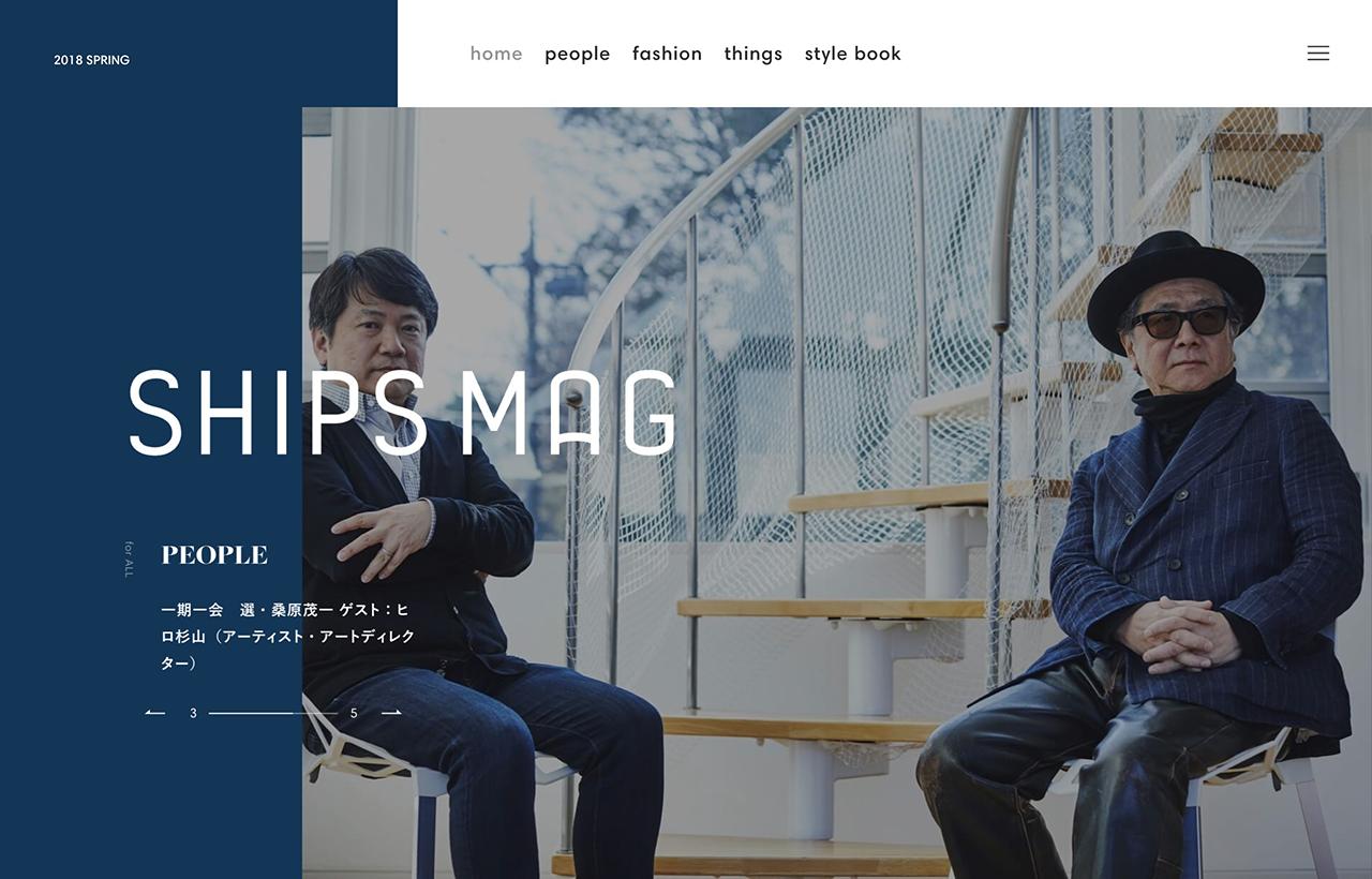 DESIGN:SHIPS MAG