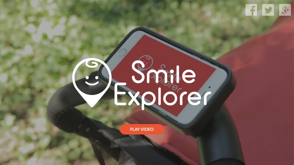 コミュニケーション・ベビーカー『Smile Explorer』