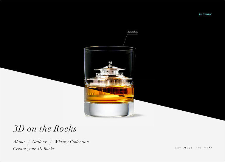 3D on the Rocks