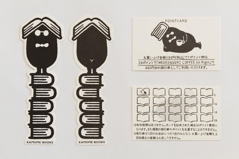 かもめブックス / ブランディング