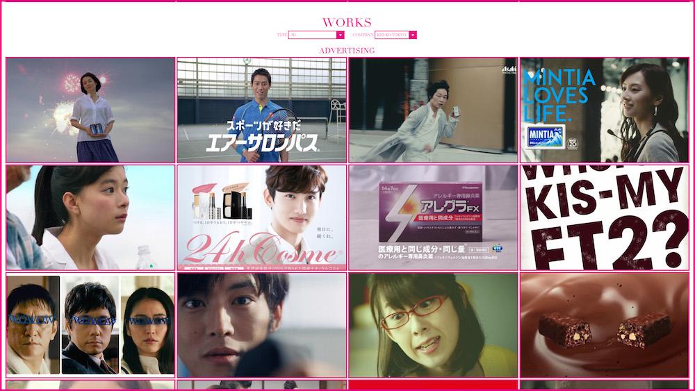 螢光TOKYO株式会社ホームページ