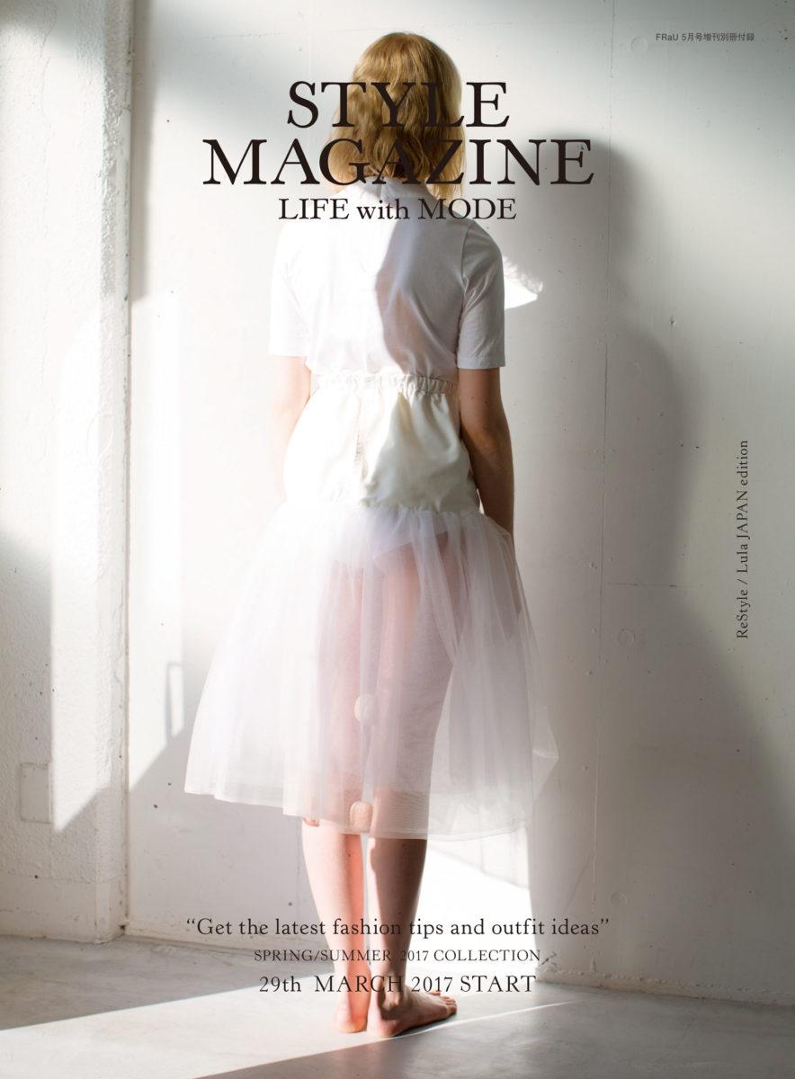 ISETAN Restyle  / Lula JAPAN edition『STYLE MAGAZINE』