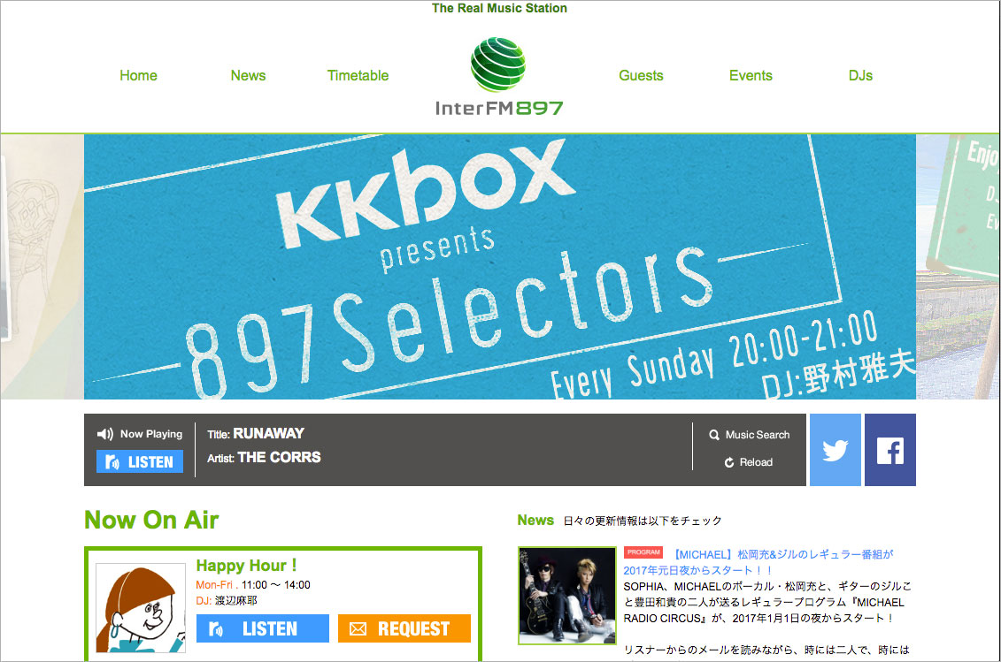 InterFM897 オフィシャルサイト