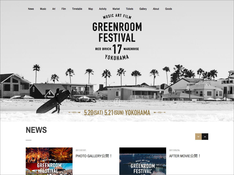 GREENROOM FESTIVAL OFFICIAL SITE