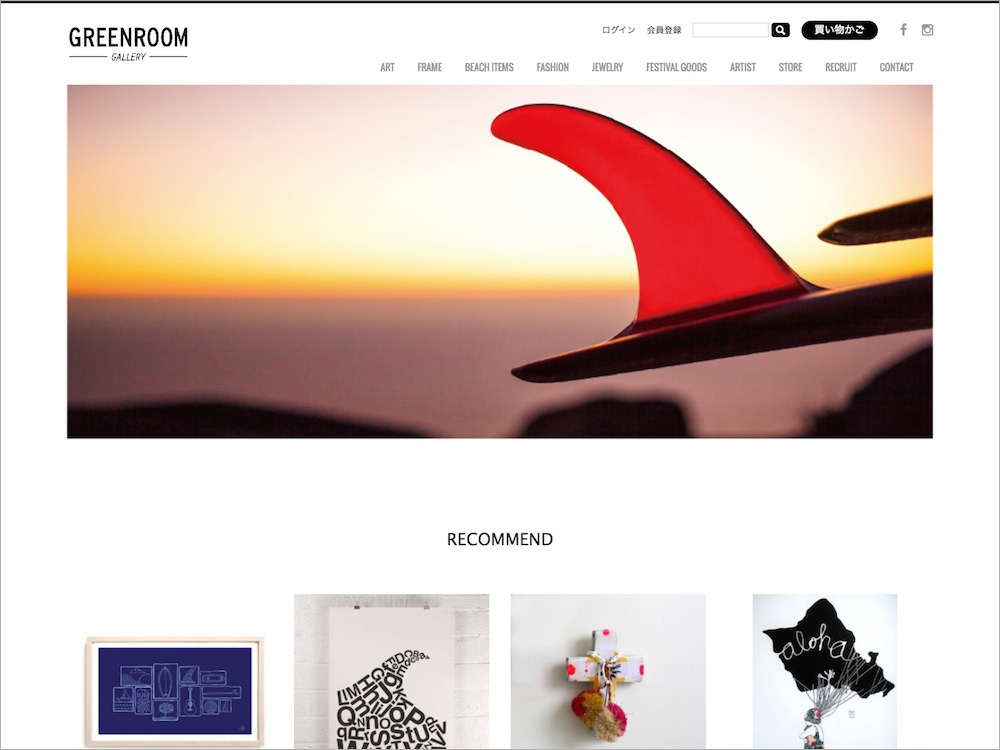 GREENROOM GALLERY OFFICIAL SITE