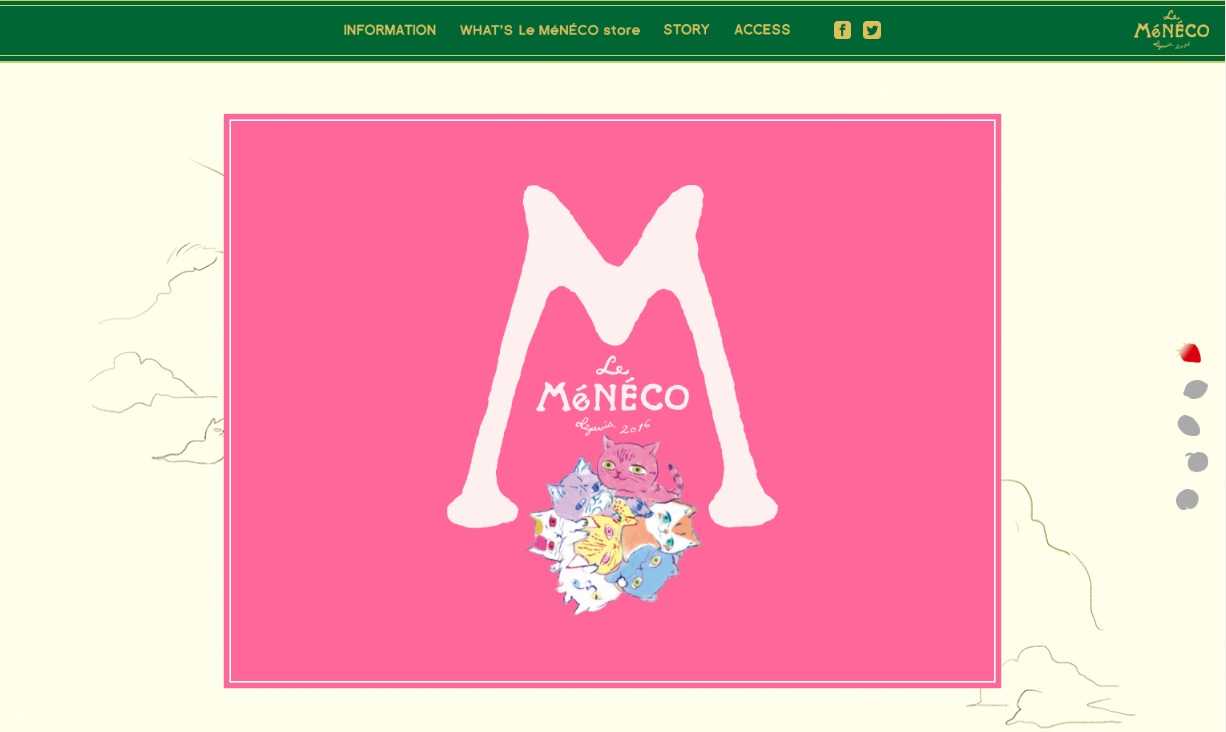 『MeNECO』
